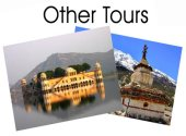 Other Tours