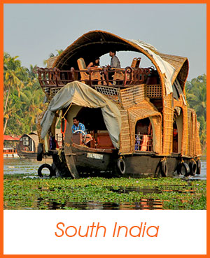 South India Photo Gallery